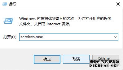 windows 10防火墙开启时显示0x8007045b怎么办?