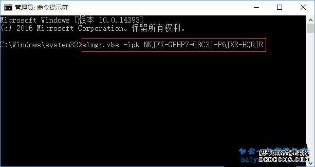 "win10激活提示""""错误0xc004f069""怎么解决步骤"