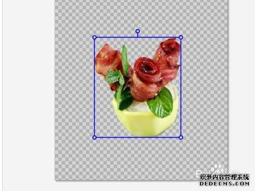 怎么给图片换背景?